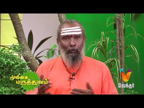 Putham Puthu Kaalai | Mooligai Maruthuvam | (15/07/2016) | [Epi-686]
