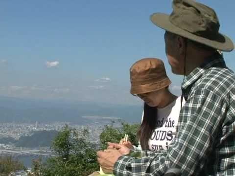 山と海の自然満喫 ~絵下山のハイキングと多島美眺望~(動画)のサムネイル写真
