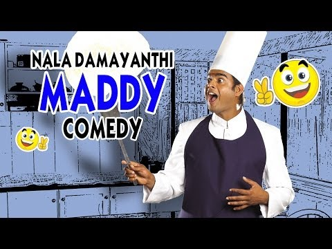 Nala Damayanthi Tamil Movie | Back To Back Comedy Scenes | Madhavan | Mouli | Kamal Hassan