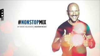 Ο νούμερο ένα ραδιοφωνικός DJ ελληνικής μουσικής παρουσιάζει ένα νέο YouTube Exclusive Mix αποκλειστικά με μερικά...