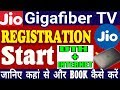 How To Book | Register Reliance Jio Gigafiber TV | Jio Giga Fiber Internet Registration Start