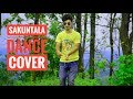 o sakuntala  by neel akash | Bikash Das | Dance cover | assamese new song