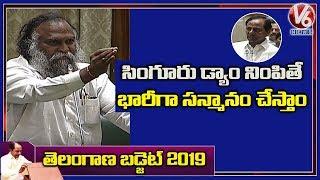 Congress Leader Jagga Reddy Speaks On Singur Dam | Assembly Budget Session