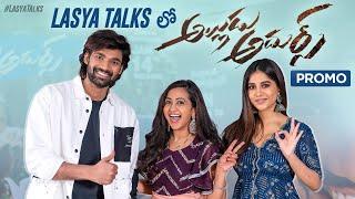 Lasya Talks లో అల్లుడు అదుర్స్ PROMO | Bellamkonda Sreenivas | Nabha Natesh