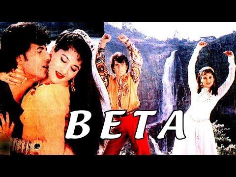 BETA (1994) - RAMBO, SAHIBA, REEMA & MOHSIN KHAN - OFFICIAL PAKISTANI MOVIE