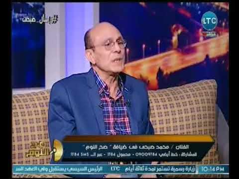 بالفيديو: محمد صبحي يكشف عن رأيه في 'عادل إمام' بتعليق صادم