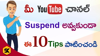 Top 10 Tips to Prevent Your Channel from Terminating  In Telugu By Sai Krishna YouTube TutorialsFollow Me on Facebook :  https://www.facebook.com/SaikrishnaaTv/ rank youtube channel suspended seo