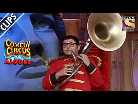 Band Master Kapil Sharma | Comedy Circus Ke Ajoobe