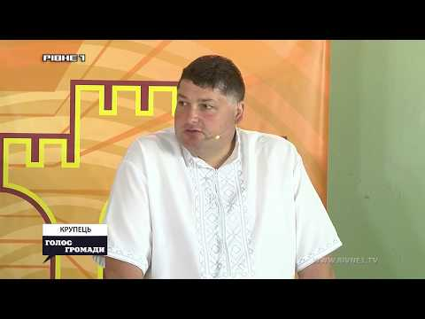 Як у Крупці готуються до Нової української школи? [ВІДЕО]
