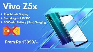 Vivo Z5x Kamal Ho Gya Sirf Rs 13999 | Punch Hole Display, 5000mAh Battery