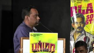 Burma Movie Press Meet Part 1