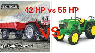 MF 241 Tonner (42HP) vs JD 5310 (55HP) @ Gohana
