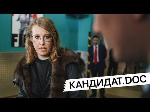 Кандидат.dос: Собчак за кадром дебатов на Первом и «России 1» [28/02/2018] - DomaVideo.Ru