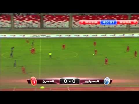 المحرق 1-0 البسيتين .. دوري فيفا البحرين 2014/2015