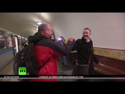 Video Рекорд в подземке: британцы объехали московское метро за 12 часов download in MP3, 3GP, MP4, WEBM, AVI, FLV January 2017