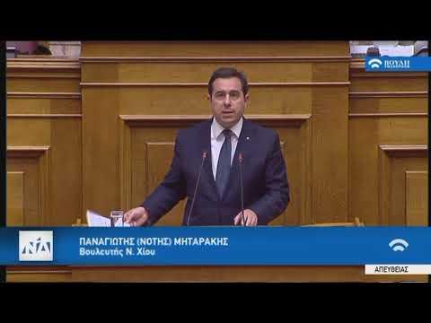 Π.Μηταράκης(Ειδ.Εισ. ΝΔ)(Προϋπολογισμός 2019)(12/12/2018)