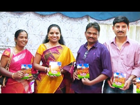 Pudami || Bathukamma Song