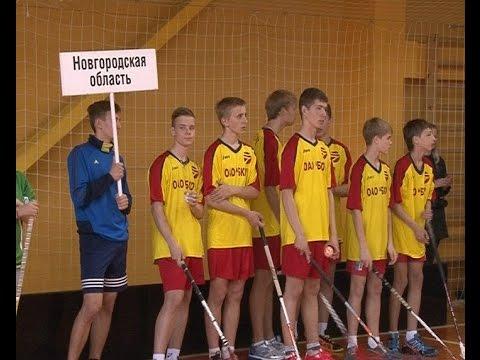 В Великом Новгороде стартовал первый крупный международный детский турнир по флорболу «Юнихок Раша кап»
