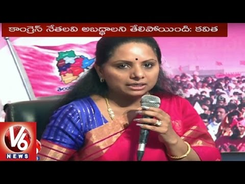 TRS MP Kavitha Criticize Opposition Parties Over Irrigation Projects