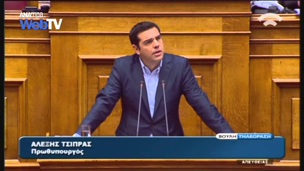 A. Τσίπρας: « Το σύνθημα του πολυτεχνείου αποτελεί στοίχημα που η κυβέρνηση θέλει να κερδίσει»