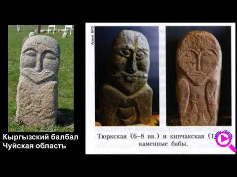 От Енисея до Тян-Шаня. Великий кыргызский каганат. (канат) Каркырахан