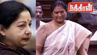 Video Sasikala Pushpa crying in Rajyasabha | Trichy siva beaten issue ! MP3, 3GP, MP4, WEBM, AVI, FLV November 2017