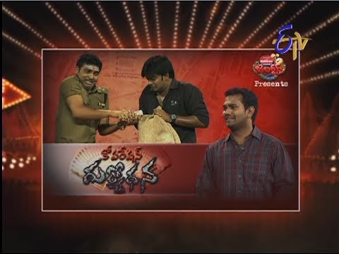 Jabardasth      17th April 2014