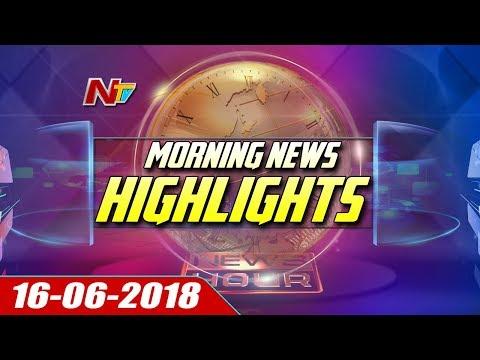 Morning News Highlights | 16th June 2018 | NTV (видео)