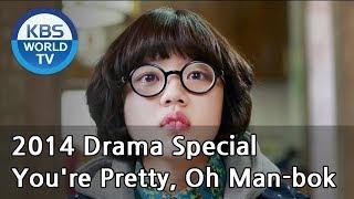 Video You're Pretty, Oh Manbok | 예쁘다 오만복 (Drama Special / 2014.03.21) MP3, 3GP, MP4, WEBM, AVI, FLV Maret 2018