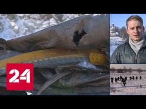МАК обнаружил запись последнего полета Ан-148 - Россия 24 (видео)