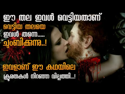 300: Rise of an Empire / 300: Rise of an Empire Malayalam Explanation / Part 1 / Mallu Explainer