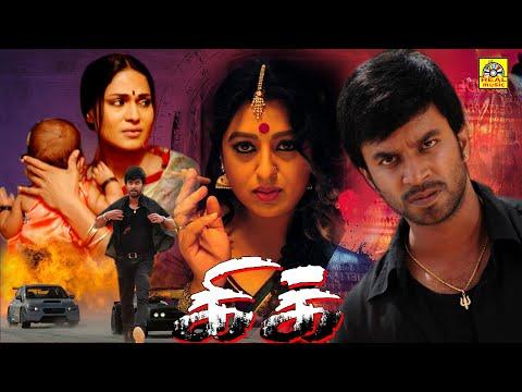 New Release 2018 Tamil Full HD Movie | Kick Tamil Full Movie | HD 1080 | Latest Upload 2018