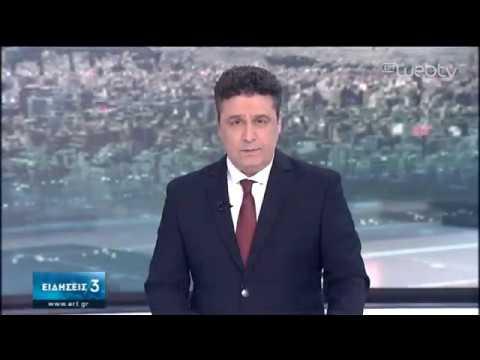 EXXONMOBIL   «Παγώνει» τις γεωτρήσεις στην Κυπριακή ΑΟΖ   13/04/2020   ΕΡΤ