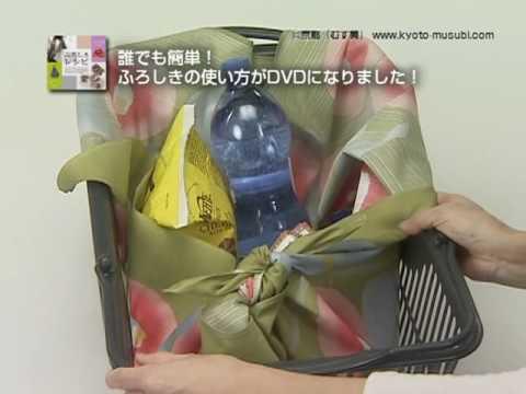 ふろしきレシピ DVD サンプル動画