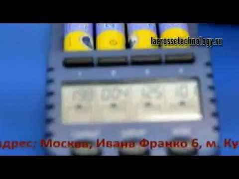 Видео Зарядное устройство LA CROSSE (TECHNOLINE) BC-700, арт. 1102