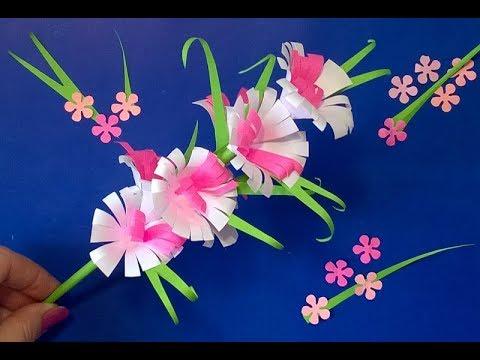 Цветы своими руками в 1 классе 542