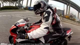 8. 2012 Ducati 848 EVO Corse Special Edition 本地試騎