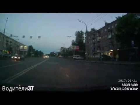 Жестокая авария в Иванове