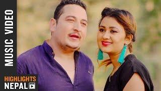 Banaima Jureli - Pushkar Chaulagain & Shubhadra Dhungana