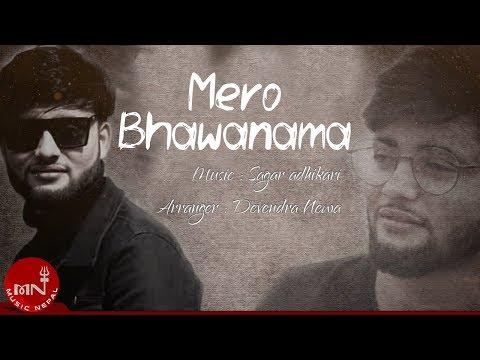 (Mero Bhawanama - Pranjal Pokhrel | New Nepai Adhunik Song Lyrical Video 2075/2019 - Duration: 4 minutes, 53 seconds.)