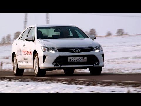 Тойота Камри 2014 - ТЕСТ ДРАЙВ!