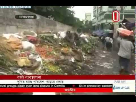 Waste management system tottering in cities (29-06- 2015)