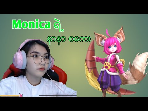 Monica & Nana Game play | Mobile Legend Play Time