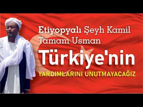 """Etiyopyalı Şeyh Kamil Tamam Usman; """"Türkiye'nin yardımlarını unutmicaz"""""""
