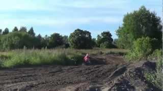 8. 2006 KTM 525 Jump