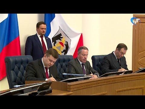 Корпорация МСП, одноименный банк и НовГУ заключили соглашение о сотрудничестве