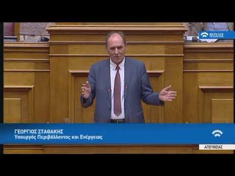 Γ.Σταθάκης(Υπ.Περ.και Ενέργ.)(Συμφωνία Δημοσιον.Στόχων και Διαρθρωτ.Μεταρρυθμίσεων)(13/06/2018)