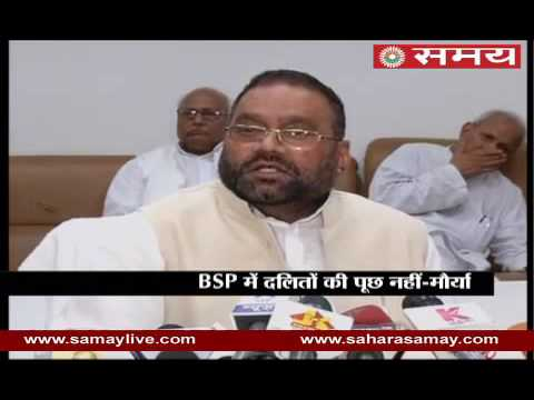 Having quit from BSP Morya serious allegations on Mayawati