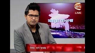 Web: www.channel24bd.tv facebook.com/channel24bd twitter: twitter.com/channel24web.