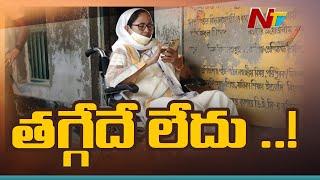 Bengal CM Mamata Banerjee Phone Call To Governor Jagdeep Dhankhar